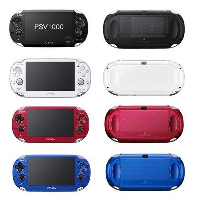 PSV/PSVITA 改機上千款遊戲任你玩!!還可玩PSP遊戲 黑商店 魔物獵人 戰神 P4G 直接送16G卡
