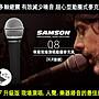高階 最新 SAMSON Q8x 動圈式麥克風 Q7 SHU...