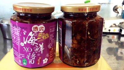 apple小舖澎湖名產菊之鱻(港式海鮮XO醬)優惠6瓶宅配免運費