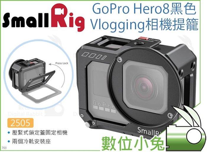 數位小兔【SmallRig 2505 GoPro Hero 8 黑 Vlogging 提籠】兔籠 支架 承架 運動攝影機