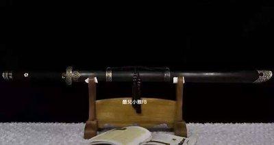 精品 黑金古刀 盜墓筆記 張起靈 新款 T10鋼 覆土燒刃款 黑檀木鞘 非一般合金款 高級收藏款 龍筑刀劍