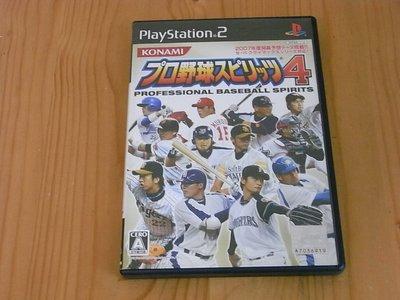 【小蕙生活館】PS2~ 職棒野球魂4 (純日版)