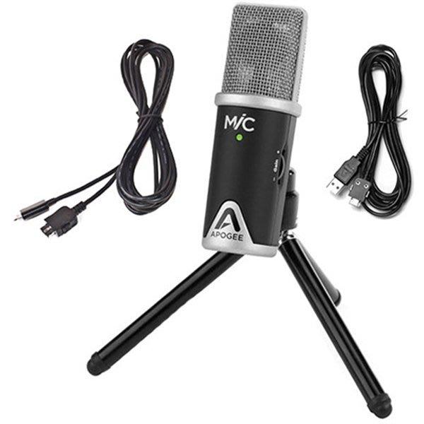 《民風樂府》Apogee MiC 96K USB麥克風 蘋果裝置皆適用 24bit96KHzl超高音質 宅錄直播最適合
