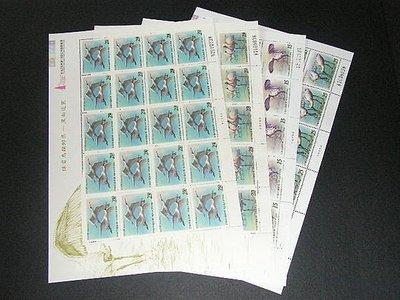 【愛郵者】〈版張〉93年 保育鳥類-黑面琵鷺 4全 無中折 回流上品 / 特471(專471) 93-22版