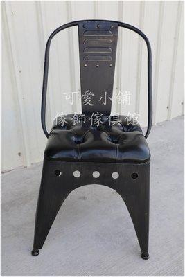 (台中 可愛小舖)工業風黑色鐵+皮製座...