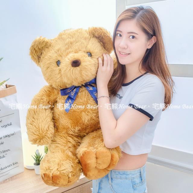 【MIT台灣製造】 經典泰迪熊  中大型布朗熊 MIT檢驗 腳底可繡字 (30吋)【宅熊】