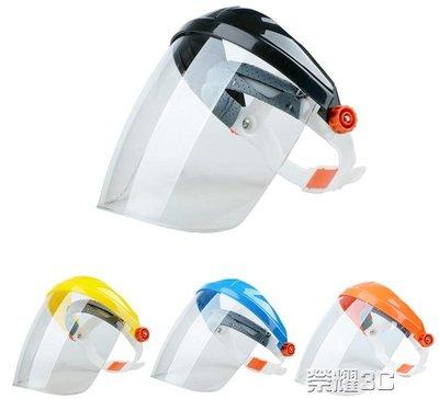電焊面具 電焊面罩防護焊工焊接焊帽氬弧...