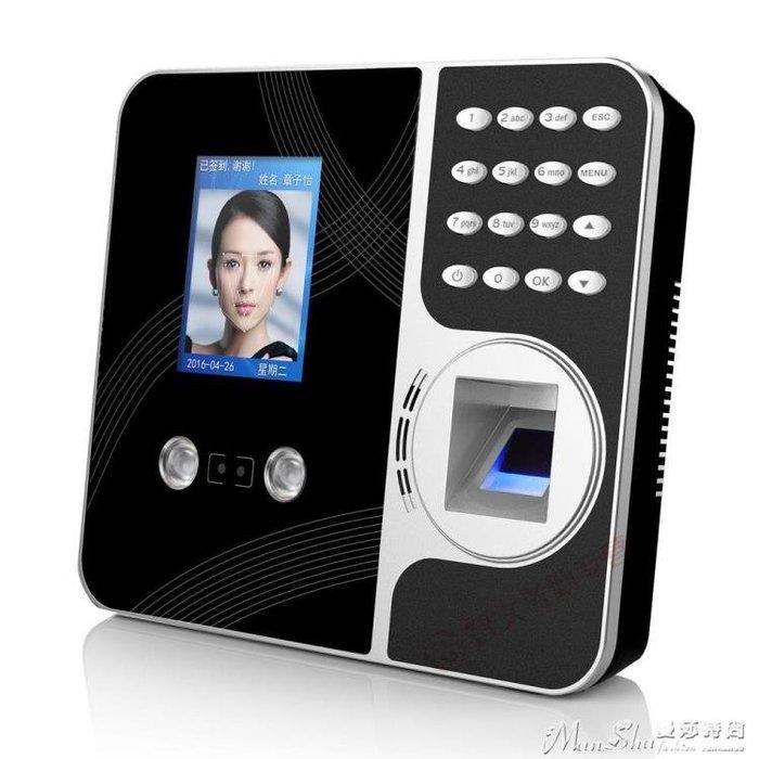 打卡機真地F491/F492人臉雲考勤機指紋刷臉面部識別網絡打卡機手機WIFI igo