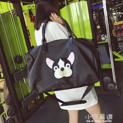 日和生活館 短途旅行包女手提韓版行李袋潮男輕便大容量單肩運動包健身包 S686