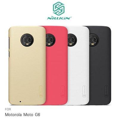 --庫米--NILLKIN Motorola Moto G6 超級護盾保護殼 磨砂硬殼 保護套 手機套 附贈螢幕保護貼