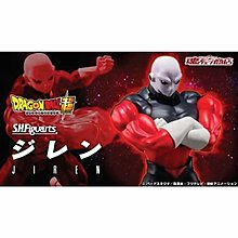 20年1月預訂!魂限定!全新未開封 行版/日版 Bandai S.H.Figuarts SHF 吉連 Jiren 龍珠 Dragon Ball 景品