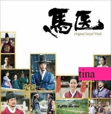 善德女王』李瑤媛曹承佑李尚禹韓劇馬醫The Horse Doctor日版OST-2CD全新M.C the Max宰範Jae Bum