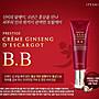 [ 韓尚美妝 ] 韓國 Its skin 紅蔘蝸牛BB霜