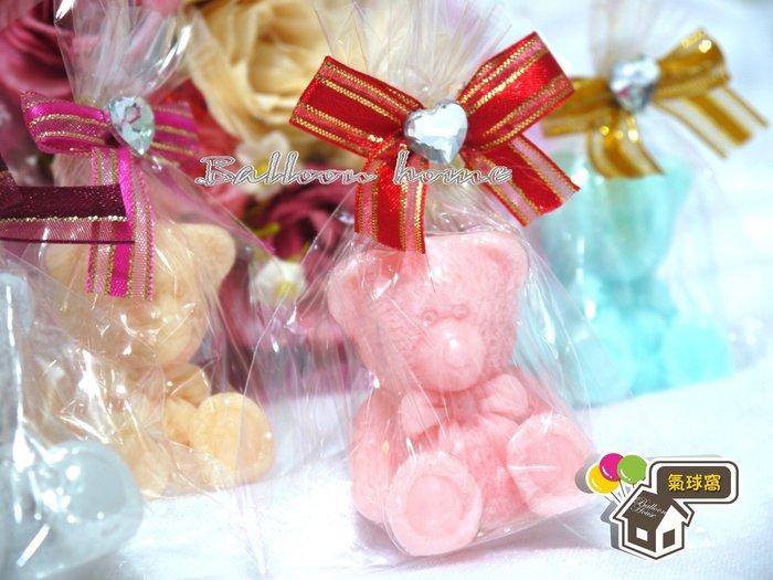 ♥氣球窩♥泰迪熊手工皂*婚禮小物*生日禮*來店禮*
