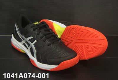 (台同運動活力館) 亞瑟士 GEL-DEDICATE 6 【前腳掌亞瑟膠】網球鞋 1041A074-001