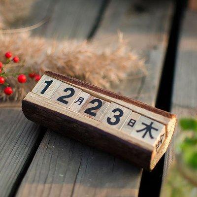 租房仿真植物仿真花仿真樹葉人造花人造葉花瓶假花假草裝飾家居客廳咖啡廳裝飾品木質工藝品 雕刻原木小日歷