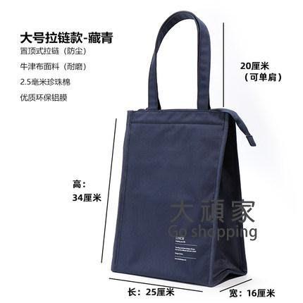 便當袋 手提飯盒袋保溫袋牛津布便當包手拎鋁箔加厚帶飯餐包-紫色薇洋-可開發票