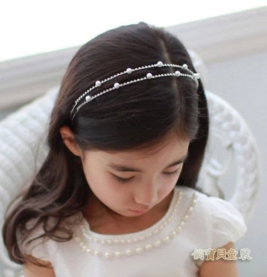 【俏寶貝 ~新竹 店面】女童 水鑽髮圈  C款 雙圈珠珠髮箍 兒童髮飾 兒童禮服 花童髮飾