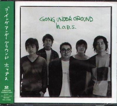 K - GOING UNDER GROUND - h.o.p.s. - hops - 日版 - NEW