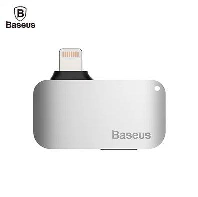 【Baseus 倍思】 iStick Pro MFi認證 隨身碟讀卡機