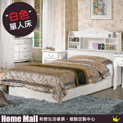 HOME MALL~仙朵拉單人3.5尺被櫥式床架(不含床墊) $11750~(雙北市免運費)8C~歡迎來電詢問