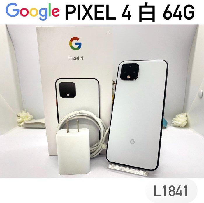 Google PIXEL 4 白色 64G 二手機 可舊機貼換新機 高雄實體店面 L1841【承靜數位-六合】