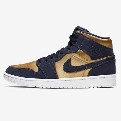R'代購 Air Jordan 1 Mid Stain Gold Nike 絲綢 黑金銅 852542-401