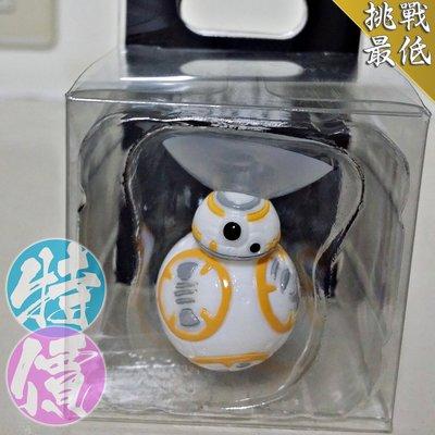 │挑戰最低│Star Wars 星際大戰 BB~8 吸盤式手機座~ 迪士尼商店限定~手機支撐架~雙寶的爹~