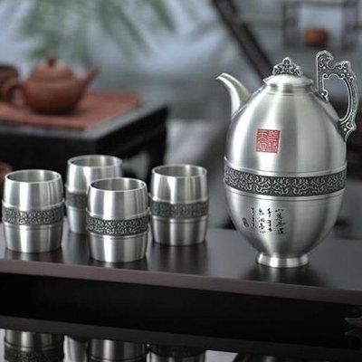 5Cgo【茗道】含稅會員有優惠 23886084560 馬來西亞錫器中國功夫茶具套裝錫茶壺茶杯 商務結婚創意實用禮品