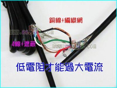 低電阻Micro-USB充電線.3A平板線2.5A傳輸線2A手機線5P線數據線訊號線華碩三星HTC快充線