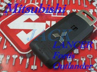Mitsubishi 三菱汽車Outlander  LANCER Fortis 免鑰匙啟動 感應式鑰匙 智能鑰匙 汽車晶片鑰匙