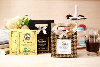 現貨 馬偕喜樂咖啡 綜合義式掛耳包-MINI Q小禮 (4入)《愛心公益》