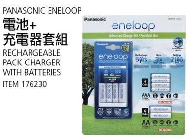 🎉現貨特價!Panasonic eneloop電池+充電器套組(6顆三號+4顆四號)-吉兒好市多COSTCO代購