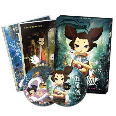 【降價促銷】五尾狐 DVD-雙碟版-收錄幕後花絮 ( Yobi, the five tailed Fox )