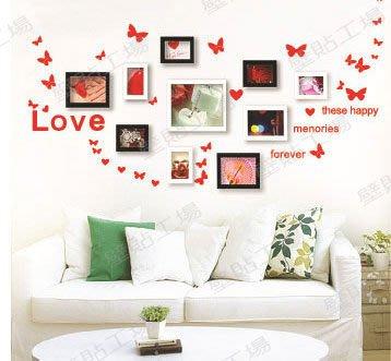 壁貼工場-可超取 小號壁貼 牆貼室內佈置 貼紙 紅色蝴蝶-LOVE 教室佈置 組合貼 AY006C紅