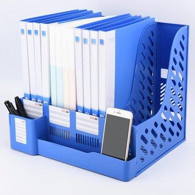 文件欄四聯文件架資料收納框書立架子多層辦公用品檔案夾置物批髮 夢芭莎