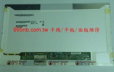 威宏資訊 ASUS 螢幕維修 X450...
