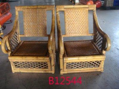 【全冠】2張/3000元 二手 原藤製 單人座藤椅.椅子 (B12544)