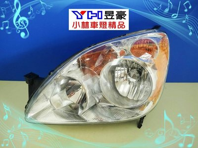 【小林車燈精品】全新部品 本田 HONDA CRV 05-06 2.5代 原廠型大燈 特價中