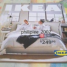 IKEA catalogue 宜家目錄 2020 (中文版)
