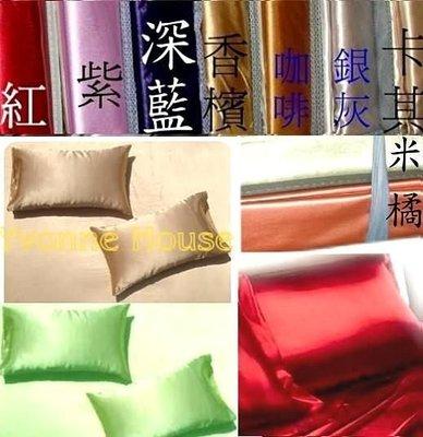 ==YvH==PillowCase Silk 深藍.淺藍.薰衣紫.香檳棕 台灣長纖絲緞信封型薄枕套 全絲緞