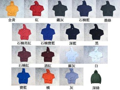 【HOMIEZ】冠軍 CHAMPION 大尺寸 大學T【S700】 素面 刷毛 帽TEE 2XL-3XL