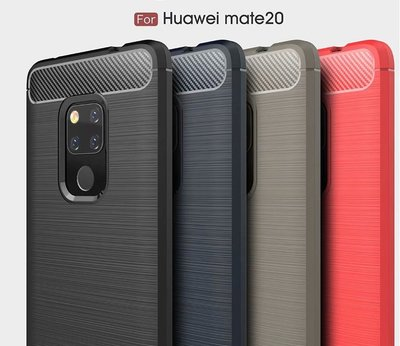 華為 Mate20x/Mate20/20Pro/Mate10/10Pro 保護套 手機殼 保護殼
