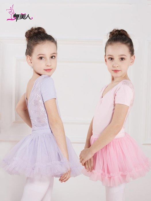 衣萊時尚-舞美人兒童舞蹈服練功服女童春夏長袖中國舞考級體操連體芭蕾舞服
