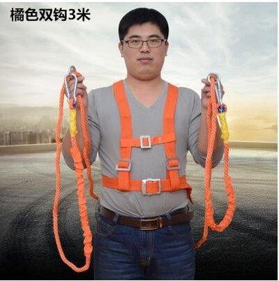 免運 登山繩高空作業安全帶戶外施工保險帶全身五點歐式空調安裝 DSXW13256