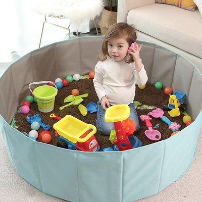 兒童玩沙子決明子玩具沙池套裝寶寶室內圍欄沙灘鏟子家用池沙池組