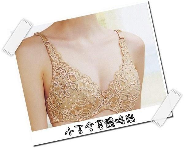 小百合美學內衣館 (9813) 春夏粉嫩緹花設計全罩胸罩內衣 舒適好穿 C 薄襯
