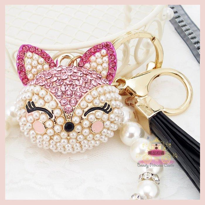~美公主城堡~立體俏狐狸 貓咪 黑色皮繩鑰匙圈 吊飾 珍珠水鑽鍊 高雅 包包 化妝箱 行李