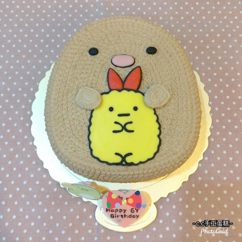 *CC手工蛋糕* - 角落生物 炸豬排 6吋 造型蛋糕 ( 不含企鵝裝飾)