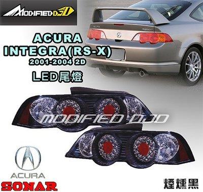 DJD Y0400 ACURA INTEGRA RS-X 01-04 2D 煙燻黑 晶鑽LED尾燈
